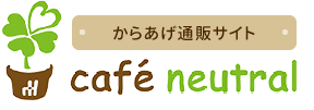 cafe neutral